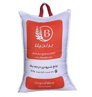برنج شیرودی 10 کیلوگرمی