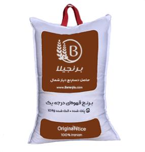 برنج قهوهای 10 کیلوگرمی