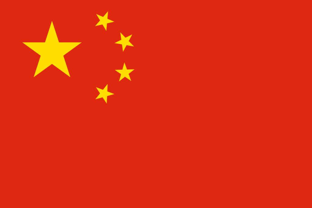تولید برنج در جهان - چین